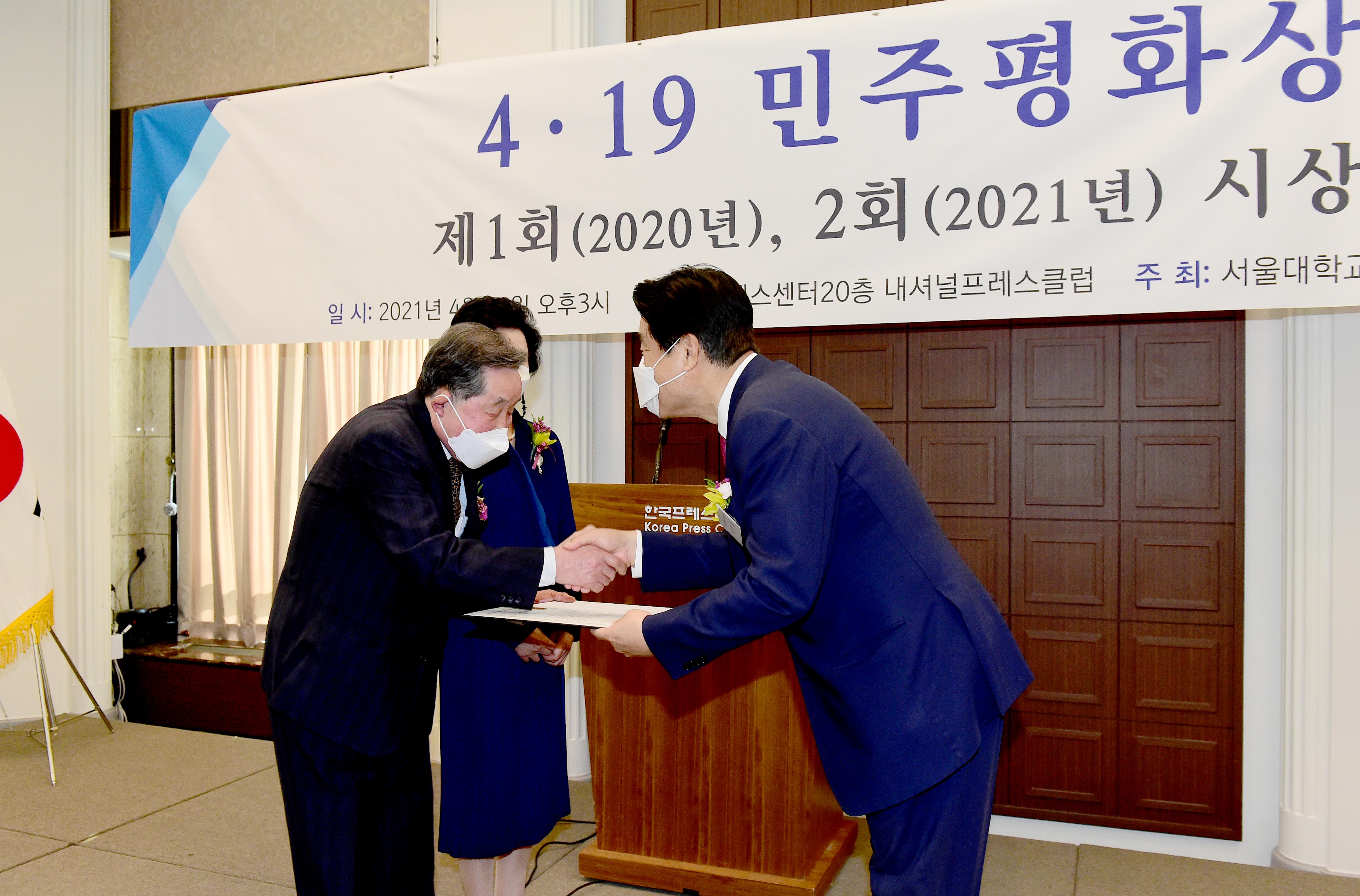 4.19_민주평화상_159.jpg